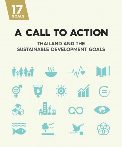 A Call to Action: Thaialdn and the Sustainable Development Goals