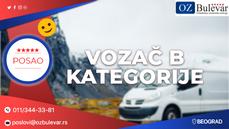 Vozači B kategorije   Oglasi za posao, Beograd