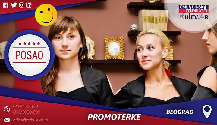 Promocije, promocije, beograd poslovi, studentski poslovi, kragujevac