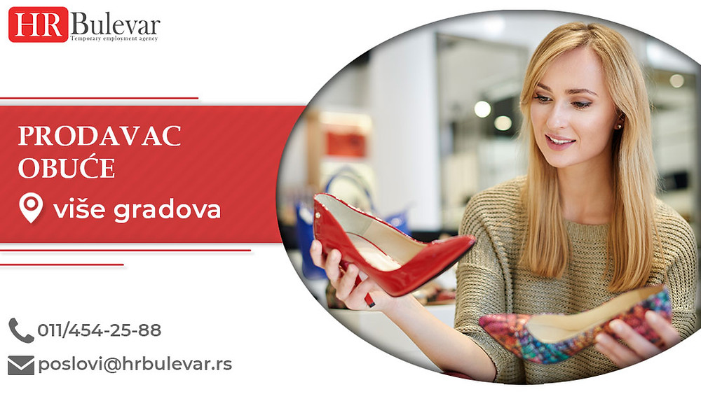 HR Bulevar, Prodavac obuce, Poslovi, Oglasi za posao, Beograd, Srbija