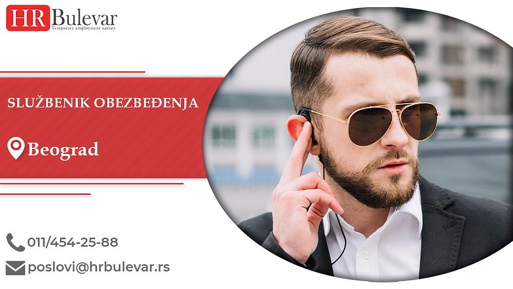 HR Bulevar, Oglasi za posao, Serviser u slot klubu, Beograd,  Srbija
