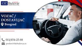Vozač / Dostavljač | Oglasi za posao, Beograd