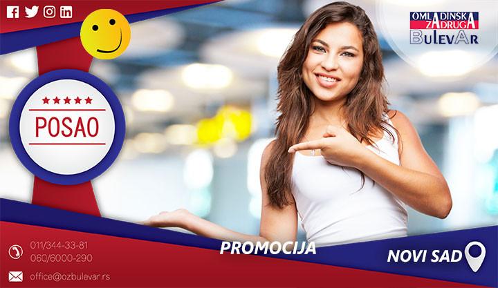 Promocije, promocije, beograd poslovi, studentski poslovi