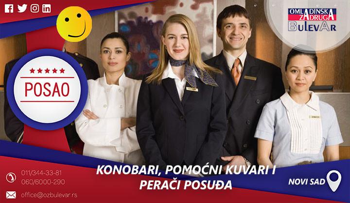 Poslovi preko omladinske zadruge, Omladinska zadruga, Studentska, zadruga Beograd, rad za šankom
