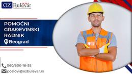 Pomoćni građevinski radnik | Oglasi za posao, Beograd