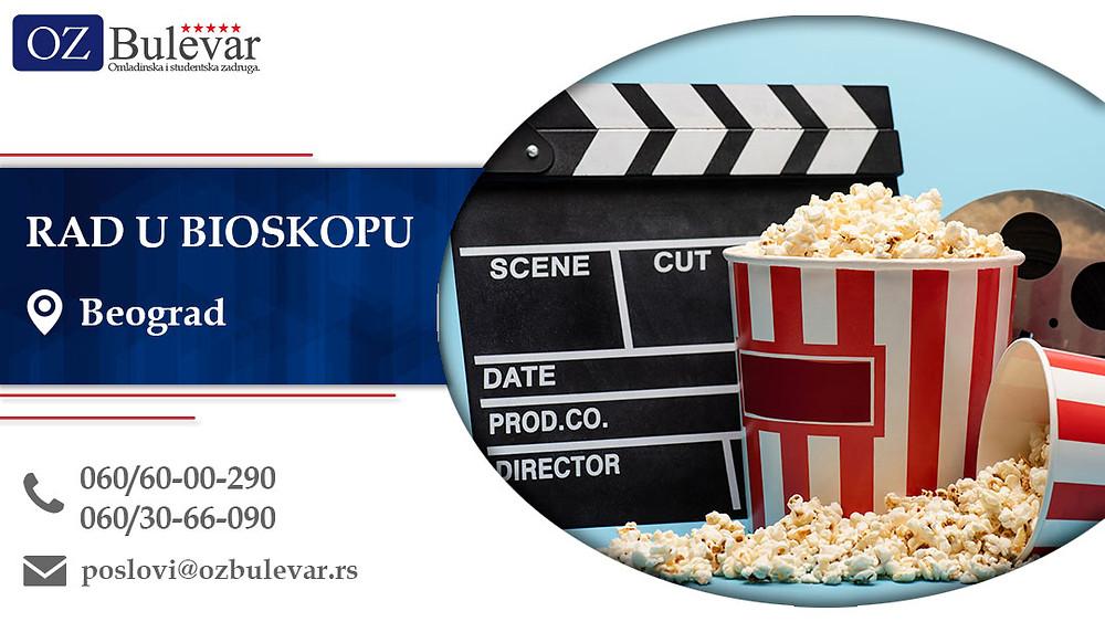 Rad u bioskopu, Omladinska zadruga Bulevar, Poslovi, Oglasi za posao, Beograd
