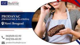 Prodavac | Oglasi za posao, Novi Beograd