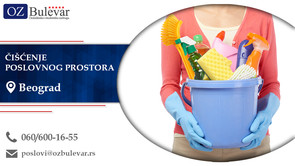 Čišćenje poslovnog prosotra | Oglasi za posao, Beograd
