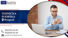 Tehnička podrška | Oglasi za posao, Beograd
