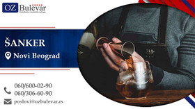 Šanker | Oglasi za posao, Beograd