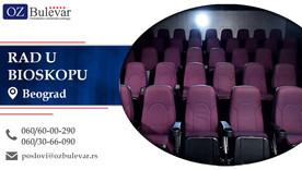 Rad u bioskopu | Oglasi za posao, Beograd