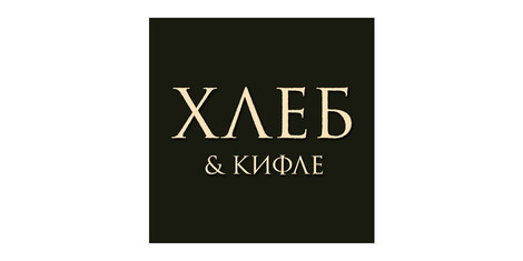 Hleb i kifle Beograd Logo.jpg