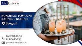 Konobar i pomoćni radnik u kuhinji  | Oglasi za posao, Beograd