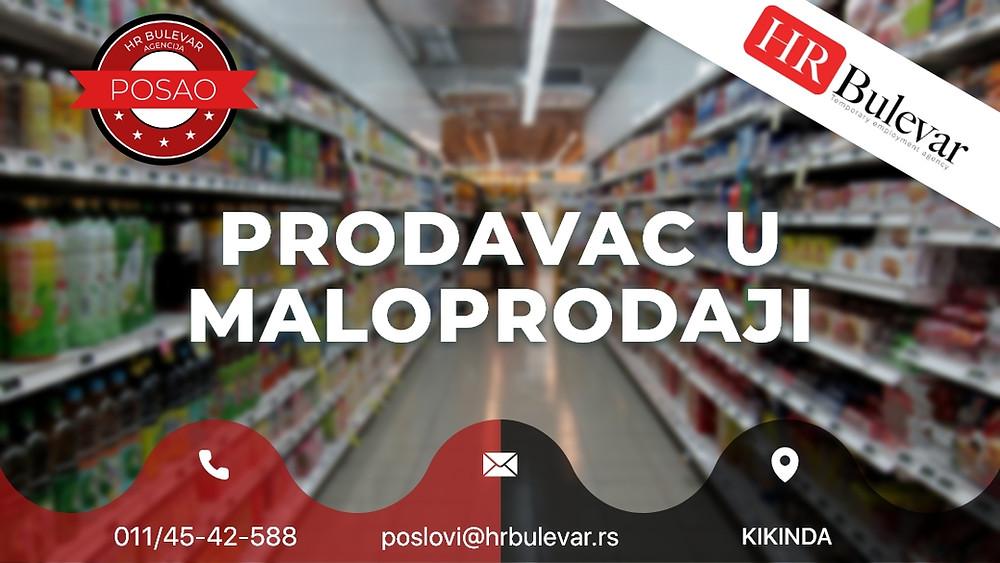 Omladinska zadruga Bulevar, Oglasi za posao, Studenti, Beograd,Srbija
