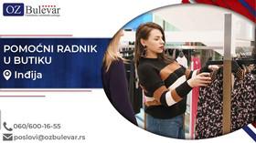 Pomoćni radnik u butiku | Oglasi za posao, Inđija