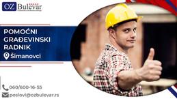 Pomoćni radnik na građevini | Oglasi za posao, Šimanovci