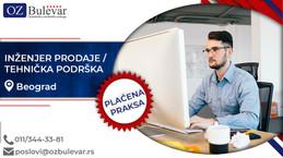 Inženjer prodaje-tehnička podrška  | Studentska praksa, Beograd