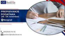 Prepisivanje podataka | Oglasi za posao, Beograd