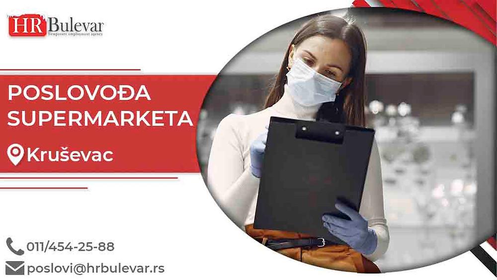 HR Bulevar, Oglasi za posao, Poslovođa supermarketa, Kruševac,  Srbija