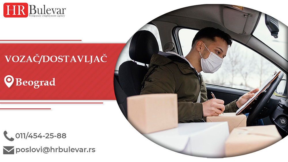 HR Bulevar, Oglasi za posao, Beograd, Srbija