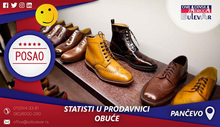 Statisti U Prodavnici Obuće Obuća Metro Posao Pančevo