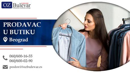 Prodavac u butiku | Oglasi za posao, Beograd