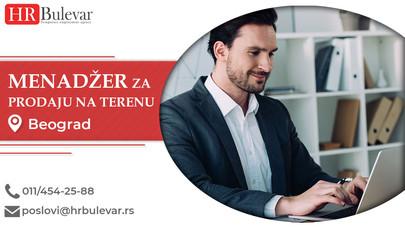 Menadžer za prodaju na terenu  | Oglasi za posao, Beograd