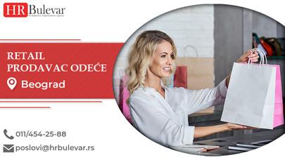 Retail Prodavac odeće | Oglasi za posao, Beograd