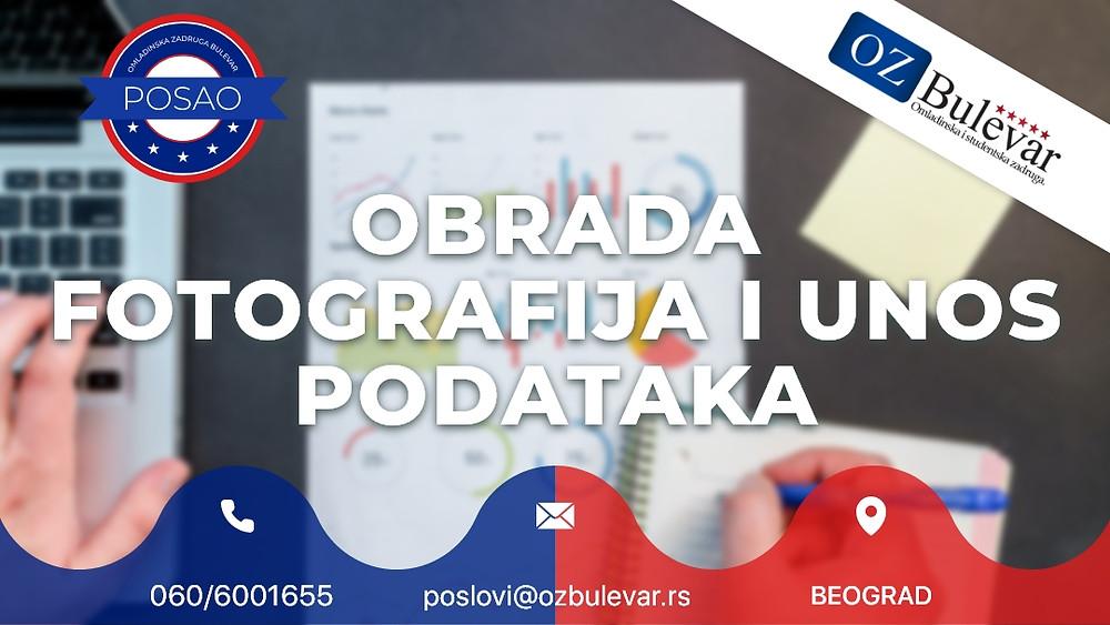 Omladinska zadruga Bulevar, Beograd