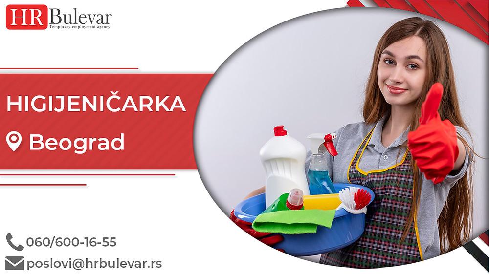 Agencija za zapošljavanje HR Bulevar, oglasi za posao, Radnik obezbeđenja u butiku, Čačak