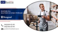 Radnik na razvrstavanju pošiljki   Oglasi za posao, Beograd