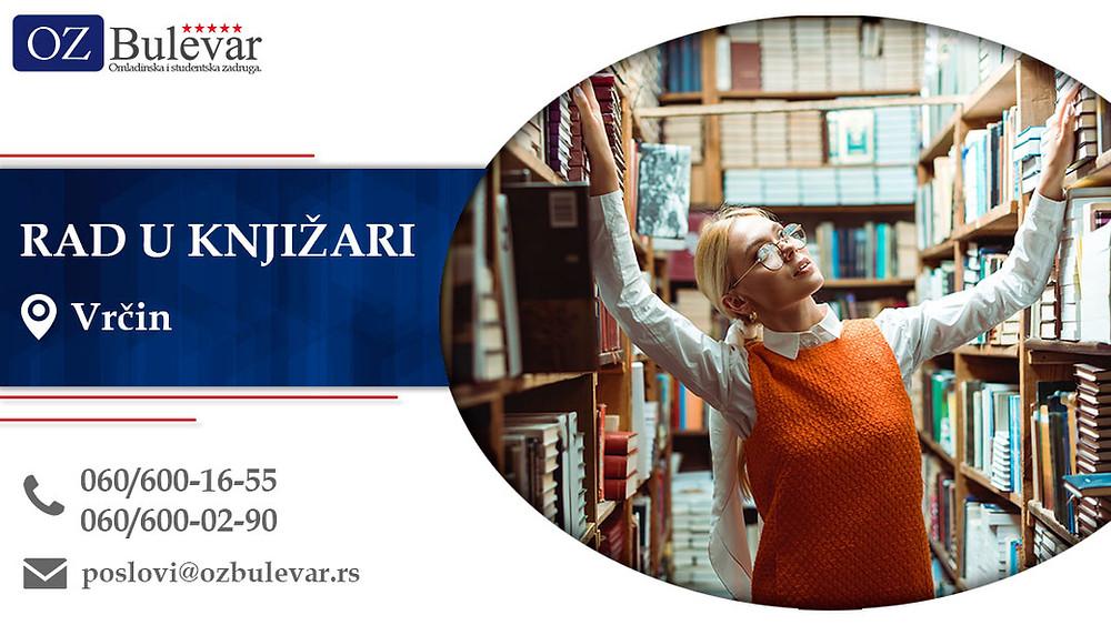 Rad u knjižari, Omladinska zadruga Bulevar, Poslovi, Oglasi za posao, Vrčin