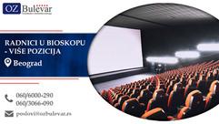 Radnici u bioskopu - više pozicija | Oglasi za posao, Beograd