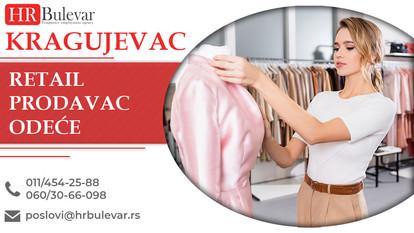Retail Prodavac odeće | Oglasi za posao, Kragujevac