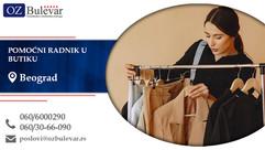 Pomoćni radnik u butiku | Oglasi za posao, Beograd
