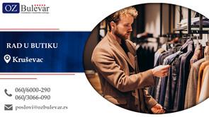 Rad u butiku | Oglasi za posao, Kruševac