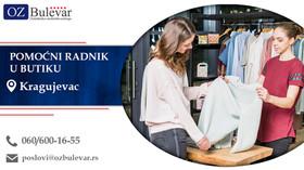 Pomoćni radnik u butiku | Oglasi za posao, Kragujevac