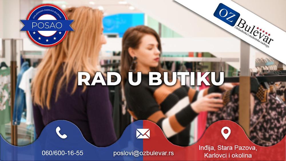 Omladinska zadruga Bulevar, Beograd, Posao u butiku, Butik, Radnica, Studentski poslovi