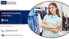 Pomoćni radnik u butiku | Oglasi za posao, Niš