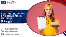 Prodavac na šalteru i Pomoćni radnik u kuhinji (2 pozicije) | Oglasi za posao, Beograd