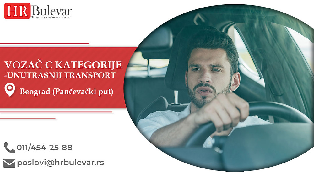 HR Bulevar, Beograd, Poslovi, Vozač C kategorije – unutrasnji transport, Oglasi za posao, Beograd, Srbija