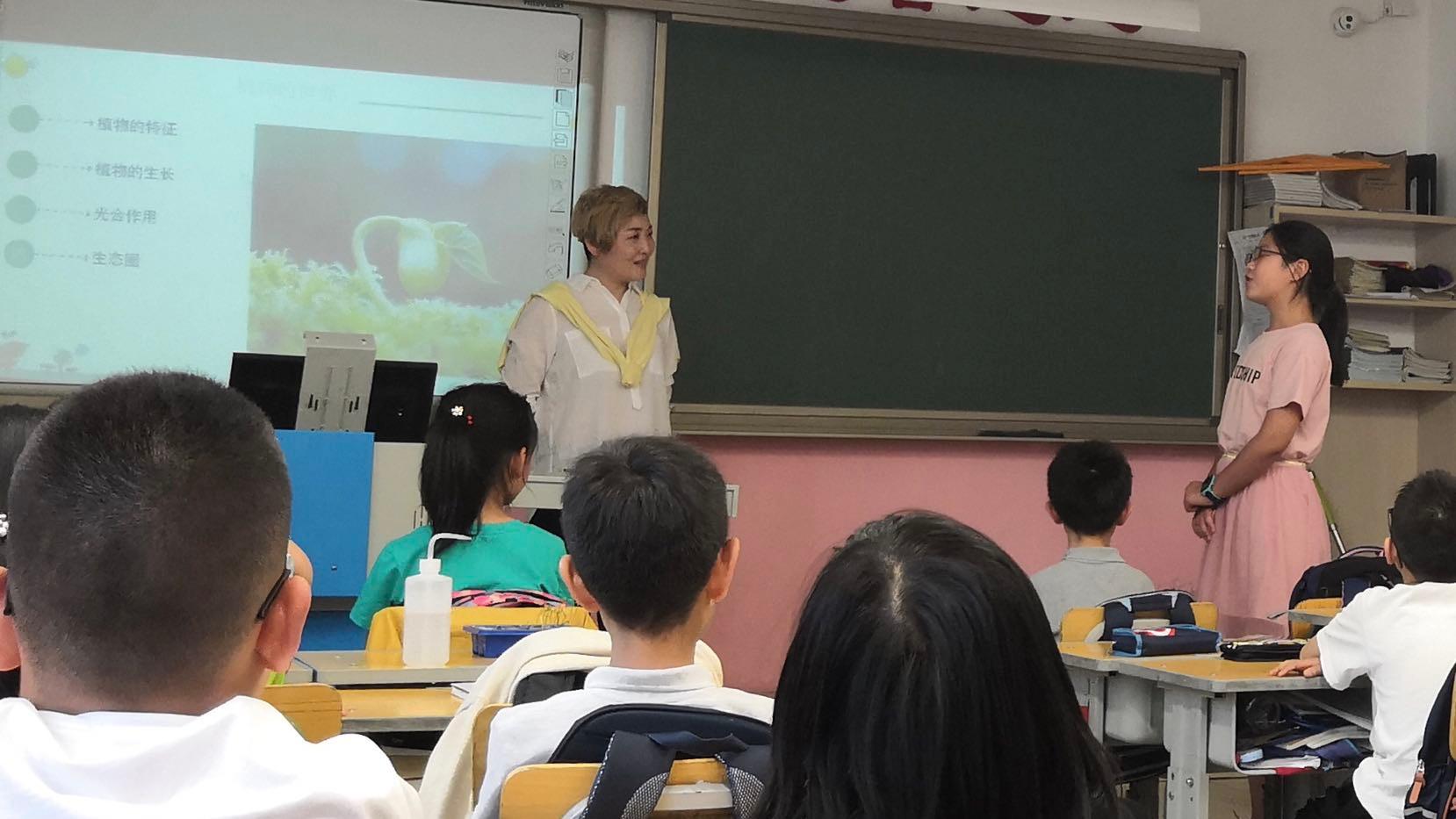 《园艺空间站》自然教育公益课堂