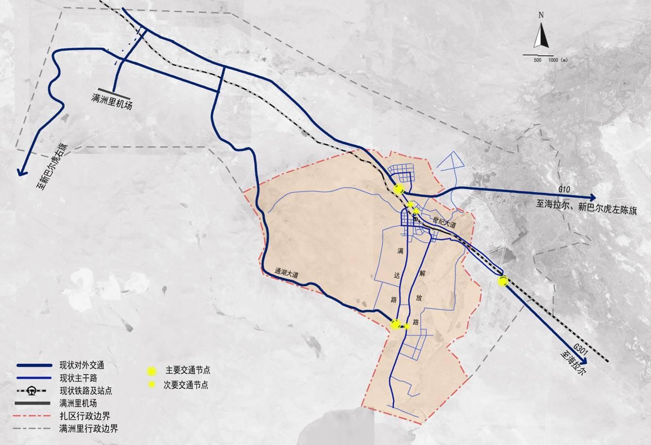 扎赉诺尔全域旅游总体规划