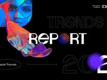 Blackbot: Trends Report 2021