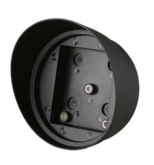 HOOD - IR8000 Reflector Cover