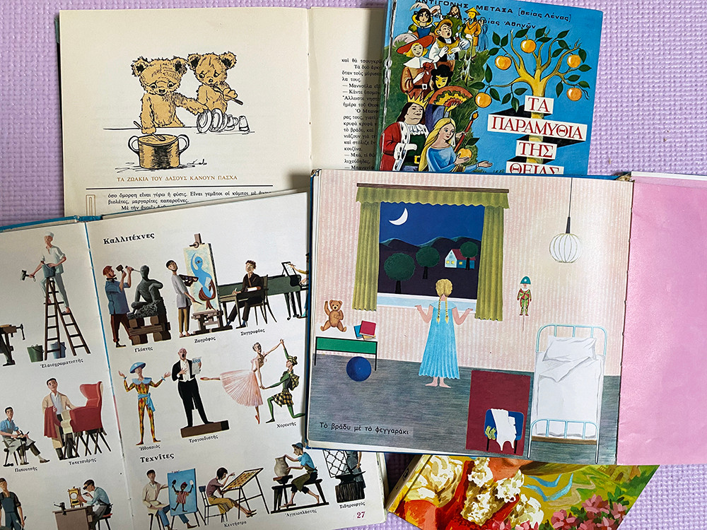 Children's old picture books with vintage illustrations and Greek text.