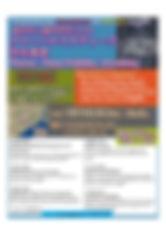 学生発表ポスター20190717.jpg