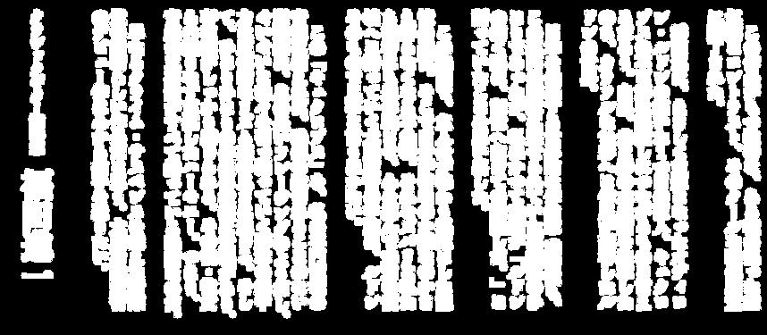 福田さんコメント.png