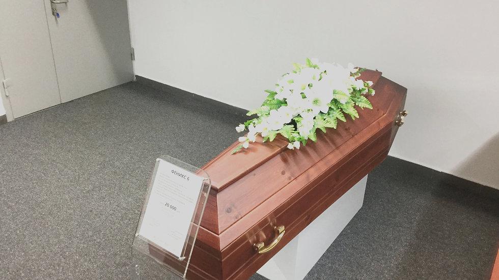 гроб деревянный Феникс матовый шестигранный ручки и закрутки в комплекте