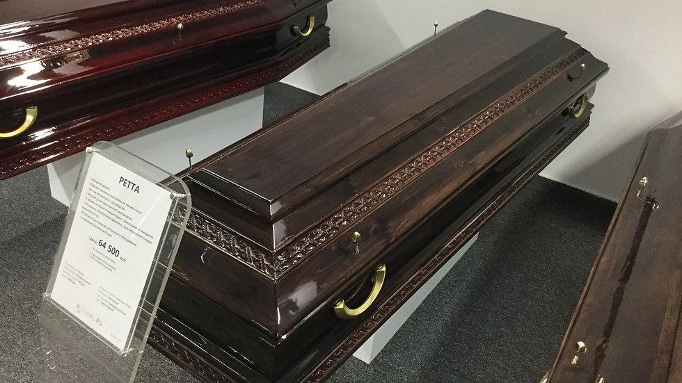 гроб деревянный Ретта глянец. ручки и закрутки в комплекте